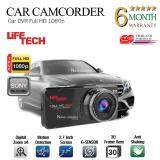 ทบทวน Lifetech 1080P Full Hd High Definition Car Camcorder 2 7Lcd Screen Multi Language Sony Imx322 Chip Nvizion