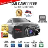 ราคา Lifetech 1080P Full Hd High Definition Car Camcorder 2 7Lcd Screen Multi Language Sony Imx322 Chip ออนไลน์ กรุงเทพมหานคร