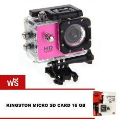Lifetime Action Camera Wifi - Pink (ฟรี Memory 16 GB)