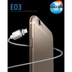 ขาย สายชาร์ต หัวแม่เหล็ก ชาร์ตสะดวก สายไม่งอ สายไม่ขาดง่าย แข็งแรง ถนอมแบต Lightening Magnetic Charge Sync Cable ใช้สำหรับ Iphone Ipad Ipod Lightning ออนไลน์