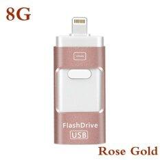 ซื้อ สายฟ้า 3 ใน 1 ยูเอสบีแฟลชไดรฟ์ 8 กิกะไบต์ 16 กิกะไบต์ 32 กิกะไบต์ 64 กิกะไบต์สำหรับ Iphone สายฟ้าปากกาโลหะไดรฟ์ U ดิสก์สำหรับ Ios10 เมมโมรี่สติ๊ก กุหลาบทอง สีทอง สีดำ สีเทา นานาชาติ ใหม่ล่าสุด