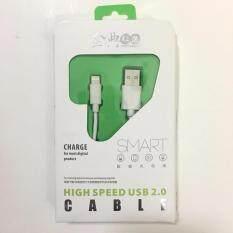 สาย Lightning ไลท์นิ่ง สำหรับ Iphone I5 I5S I5C Se I6 I6Plus I6S I6Splus I7 I7Plus และ Ipad แพ็คเก็จมี 2 สี สวยงาม แพ็คเก็จมี 2 สี สวยงาม ตัวสายเหมือนกัน รับประกัน 3 เดือน เปลี่ยนให้ใหม่ ไม่ซ่อม ใหม่ล่าสุด