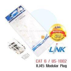 ราคา Link หัวสำหรับสายแลน 10 หัว กล่อง Us1002 Original Plug Rj45 Cat6 10หัว Pack เป็นต้นฉบับ Link