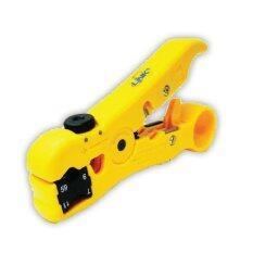 ขาย ซื้อ Link มีดปอกสาย Rg6 Rg11 อเนกประสงค์อย่างดี รุ่น Uc 8145 Yellow
