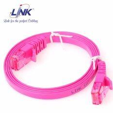 ราคา Link สายแลน Link Us 5050X Cat 5E Flat Patch Cord 10M White ใหม่