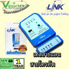 โปรโมชั่น Link Tx 1302 Cable Tester อุปกรณ์ทดสอบสัญญาณสาย Lan สายโทรศัพท์ Link