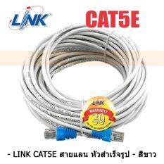 ราคา Link Utp Cable Cat5E 2M สายแลนสำเร็จรูปพร้อมใช้งาน ยาว 2 เมตร White ออนไลน์ ไทย