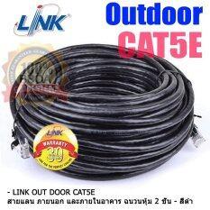 ขาย ซื้อ ออนไลน์ Link Utp Cable Cat5E Outdoor 15M สายแลน ภายนอกอาคาร สำเร็จรูปพร้อมใช้งาน ยาว 15 เมตร Black