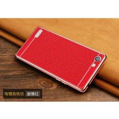 Xiaomi 5cblack Intl Daftar Source Litchi pattern Back Cover Case For VIVO Xplay. Source ·