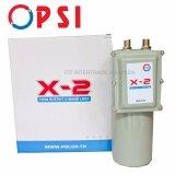 ซื้อ Psi X 2 หัวรับสัญญาณดาวเทียม Lnb สำหรับจานตะแกรง C Band รับชม 2 จุด Psi ถูก