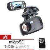 ราคา Lnw กล้องติดรถยนต์ Full Hd Wdr รุ่น G1W ชิพ Nt96650 สีดำ ฟรี Microsd 16Gb ถูก