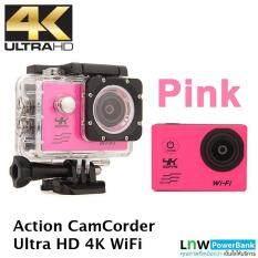 LNW กล้องกันน้ำ Action CamCorder Ultra HD 4K WiFi - สีชมพู