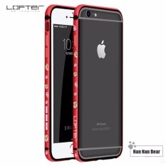 Lofter Aluminum Bumper For Apple Iphone 6 6S Case Metal Frame With Silicone Lining Shockproof Armor Women Intl Lofter ถูก ใน จีน