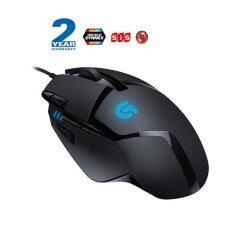 ขาย Logitech G402 Hyperion Fury Fps Gaming Mouse Black 2 Years By Synnex Sis Banlong Logitech เป็นต้นฉบับ