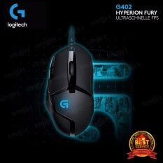 Logitech G402 Hyperion Fury Ultra-Fast FPS Gaming Mouse - Black