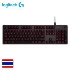 คีย์บอร์ด Logitech G413 Carbon Mechanical Gaming Keyboard [TH]