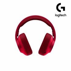 Logitech G433 ชุดหูฟังสำหรับเล่นเกมแบบมีสายระบบเซอร์ราวด์ 7.1