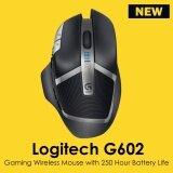 ซื้อ Logitech G602 Gaming Wireless Mouse With 250 Hour Battery Life New Product Intl Logitech