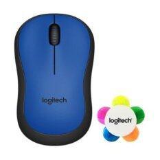 Logitech M221 Silent Wireless สีน้ำเงิน ถูก