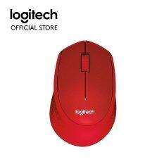 โปรโมชั่น Logitech Silent Plus Wireless Mouse M331