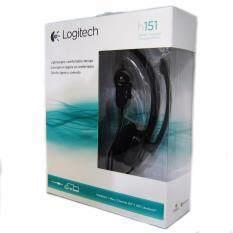 ขาย Logitech Stereo Headset รุ่น H151 Black หูฟัง สเตอริโอ พร้อมไมค์ สีดำ ขนส่งโดย Kerry Express ราคาถูกที่สุด