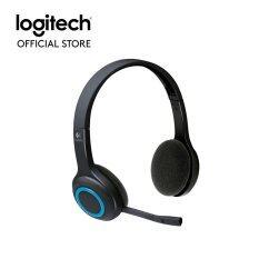 ราคา Logitech Wireless Headset H600 Ap Thailand