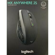 ส่วนลด สินค้า Logitech Wireless Mouse รุ่น Mx Anywhere 2S New 2017ใช้งานได้ทุกพื้นผิว Black สีเทาดำ