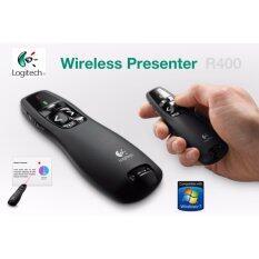 Logitech Wireless Presenter R400 (สีดำ)  ประกัน 3 ปี
