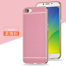 Cover for OPPO Neo 7 A33 (Black) -. Source ·