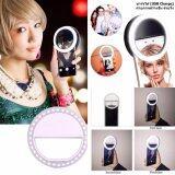 ราคา Lotte แฟลชมือถือพกพา ช่วยให้ถ่ายภาพ ชัดขึ้น สว่างขึ้น สวยวิ้ง ชนิดชาร์จได้ Selfie Ring Light สีขาว