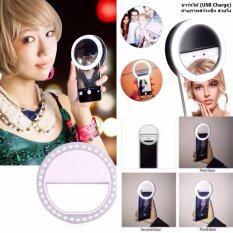 ซื้อ Lotte แฟลชมือถือพกพา ช่วยให้ถ่ายภาพ ชัดขึ้น สว่างขึ้น สวยวิ้ง ชนิดชาร์จได้ Selfie Ring Light สีขาว ใหม่ล่าสุด