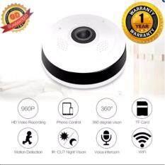 Lotus กล้อง IP Camera 360 องศา Panoramic Camera (VR Camera mini)