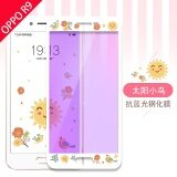 ขาย Lovely 3D Painting Anti Blue Light Front Full Case Cover Color Tempered Glass Case For Screen Protector Film For Oppo R9F1Plus Intl ออนไลน์ จีน