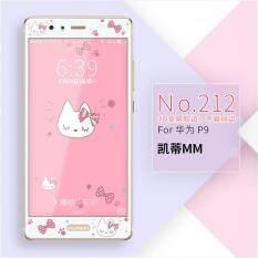 ราคา Lovely 3D Painting Front Full Cover Color Tempered Glass Case For Screen Protector Film Sticker For Huawei P9 Intl Unbranded Generic เป็นต้นฉบับ