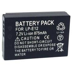 ราคา แบตเตอรี่กล้อง รหัสแบต Lp E12 Lpe12 875Mah แบตกล้องแคนนอนCanon For Canon Eos 100D Eos M Eos M2 Eos M10 Canon Battery Black เป็นต้นฉบับ For Canon