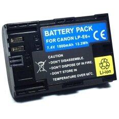 ซื้อ แบตเตอรี่กล้อง รหัสแบต Lp E6 Lpe6 1800Mah แบตกล้องแคนนอนFor Canon Eos 5D Mk Iii 5D Mk Ii 6D 7D 70D 60D Black For Canon ถูก