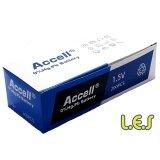 ซื้อ ถ่านกระดุม รุ่น Lr44 A76 ยี่ห้อ Accell 1 5V Accell