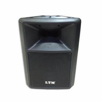 LTM  ลำโพงกลางแจ้ง 12 นิ้ว  รุ่น TMP-E12-( 1ใบ ) สีดำ ( แนะนำลำโพงใช้เป็นคู่ให้ สั่งซื้อเป็นคู่)