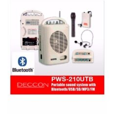 LTM Deccon ลำโพงช่วยสอนพกพาลำโพงอเนกประสงค์ Blueetooth  รุ่น PWS-210UTB- สีขาว