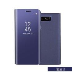 ราคา หรูหราชุบกระจกฝาพับสมาร์ท Sleep View Flip ผู้ถือขาตั้งโทรศัพท์สำหรับ Samsung Galaxy S7 ขอบ Unbranded Generic ใหม่