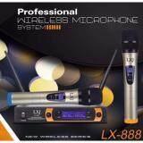 ซื้อ Lxj ไมโครโฟนไร้สาย ไมค์ลอยคู่ Uhf ประชุม ร้องเพลง พูด Wireless Microphone รุ่น Lxj 888 พร้อมกระเป๋าสำหรับพกพา ถูก กรุงเทพมหานคร
