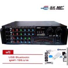 LXJเครื่องขยายเสียง USB MP3 SD CARD รุ่น 2206 (AV-608) USB Bluetooth