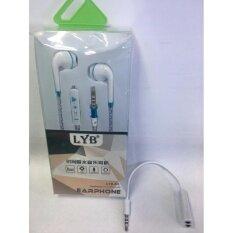 ราคา น้ำหอม Lyb หูฟังใช้ได้กับมือถือทุกยี่ห้อ Iphone Samsung Oppo Vivo Huewe Biue แถมฟรี สายเชื่อมต่อ2รู Ly เป็นต้นฉบับ
