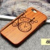 ราคา Lyball 100 Handmade Real Bamboo Wooden Wood Case Cover For Iphone 5 5S Se Intl ใหม่