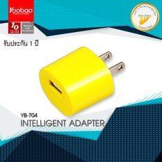 ราคา ํ ของแท้ Yoobao Yb 704 Intelligence Usb Adapter เป็นต้นฉบับ