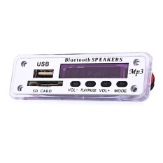 ขาย M01Bt Mp3 Decoder Board Bluetooth Hands Free Call Remote Control Power Cut Memory Function Intl Unbranded Generic ออนไลน์