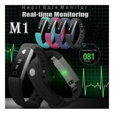 ซื้อ M1สายรัดข้อมือสขภาพ Heart Rate Exercise Health Bracelet ใหม่ล่าสุด