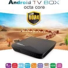 ขาย M8S Pro Android 7 1 Tv Box 3Gb Ddr4 Ram 16Gb Emmc Amlogic S912 Octa Core Streaming Media Player 2 4G 5G Wifi