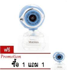 Web Camera Macnus รุ่น Kzs-061 (blue) By Sptn Group Co.,ltd..