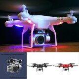 ส่วนลด Magic Speed X52 Drone 1080Hd Wifi Fpv Live Video Altitude Hold Hove ปรับมุมกล้องได้ สีขาว Thailand
